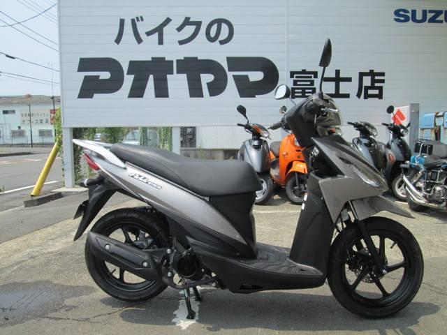 スズキ アドレス110の画像(静岡県