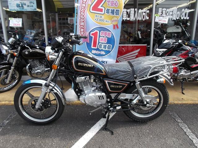 スズキ GN125-2Fの画像(静岡県