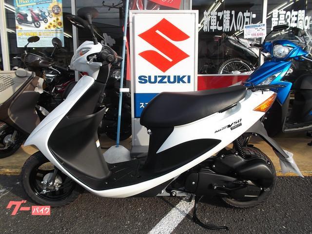 スズキ アドレスV50の画像(静岡県