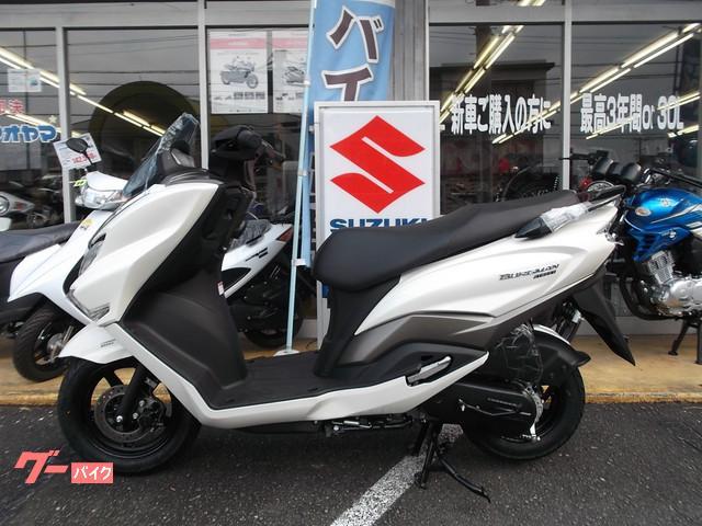 スズキ バーグマン125の画像(静岡県