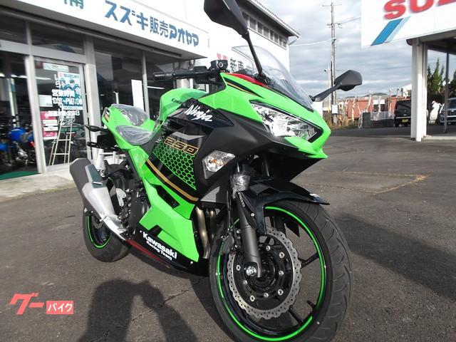 カワサキ Ninja 250の画像(静岡県