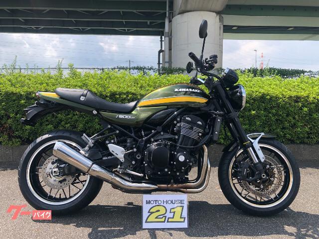 Z900RS 2020年モデル