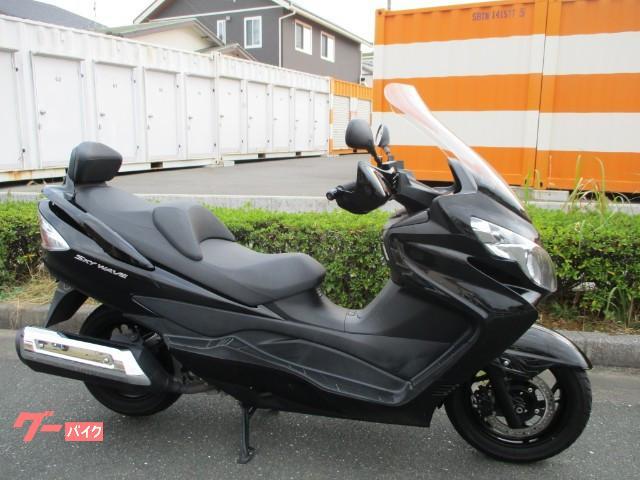 スズキ スカイウェイブ250 LTDバージョンの画像(静岡県