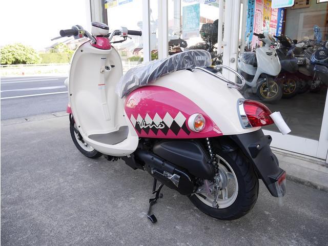 ヤマハ ビーノDXの画像(愛知県