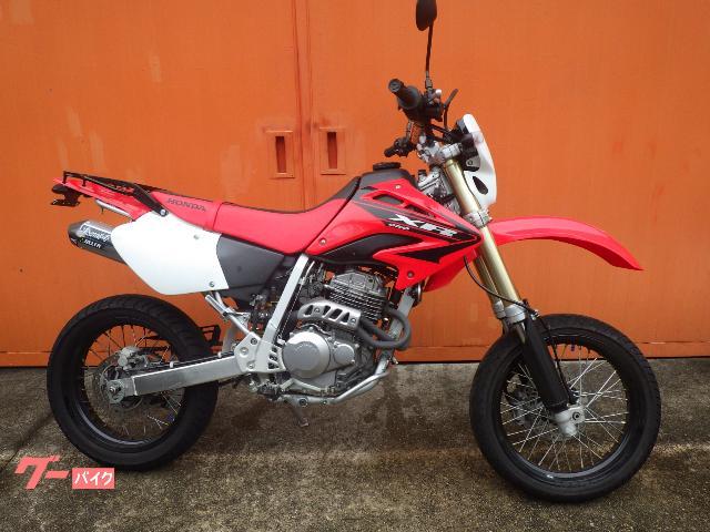 XR250 モタード DELTAマフラー