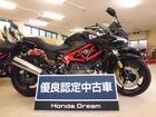 ホンダ VTR250Fの画像(愛知県