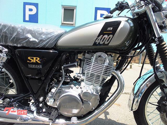 ヤマハ SR400 規制前最終モデルの画像(愛知県