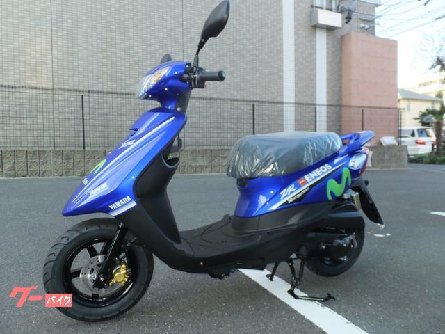 ヤマハ JOG ZR MOTO GP EDITIONの画像(愛知県