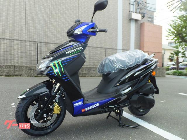 ヤマハ シグナスX MotoGP Editionの画像(愛知県
