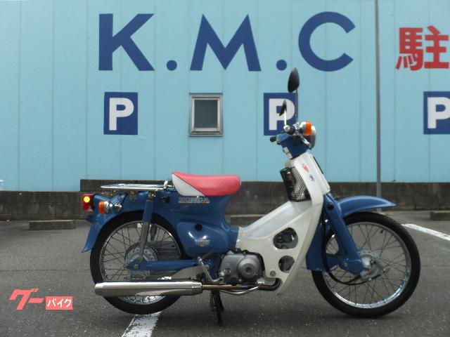 スーパーカブ50改 75cc