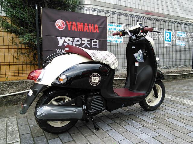 ヤマハ ビーノDX 20thの画像(愛知県