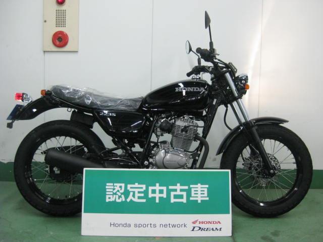ホンダ CB223Sの画像(愛知県