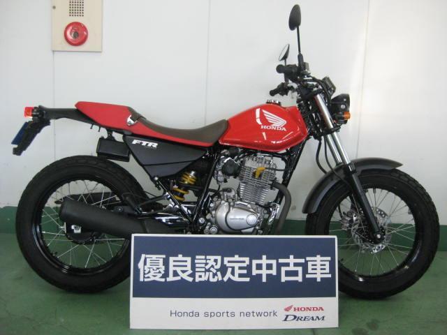 ホンダ FTR223の画像(愛知県