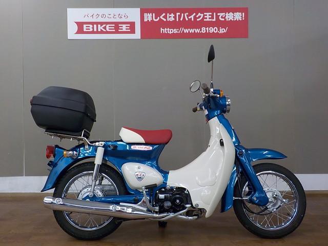 ホンダ リトルカブ  立体商標登録記念モデル BOX付きの画像(愛知県