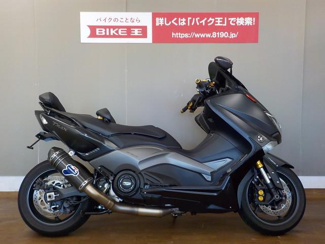 ヤマハ TMAX530 カスタム多数 スマートキーの画像(愛知県