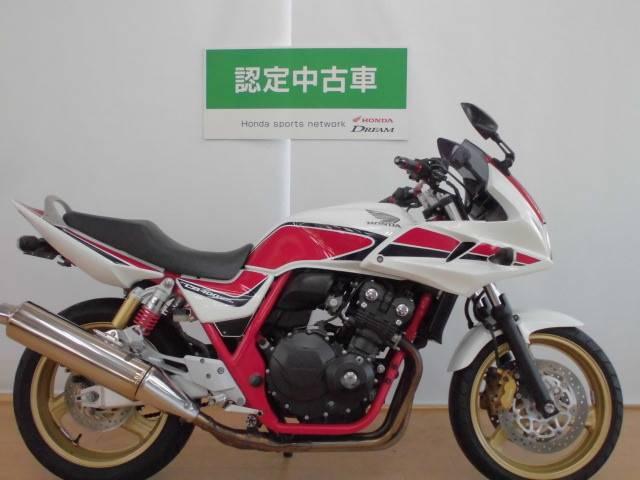 ホンダ CB400Super ボルドール VTEC Revoの画像(静岡県