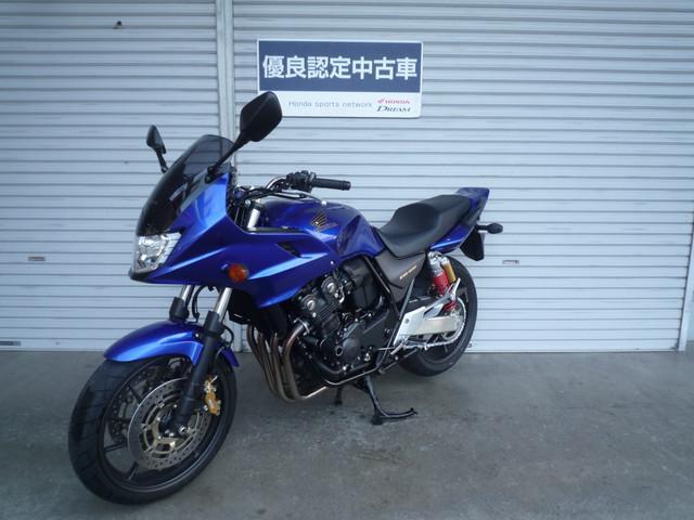 ホンダ CB400Super ボルドール VTEC Revoの画像(三重県