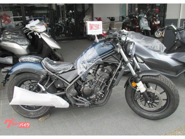 レブル250 2021年モデル