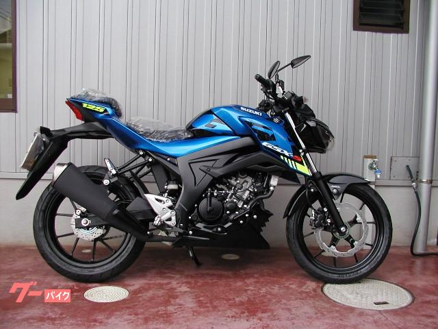 GSX−S125・2021