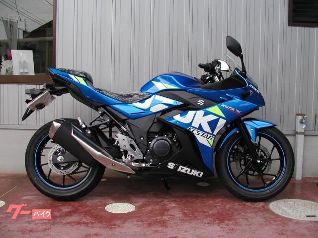 GSX250R・ABS