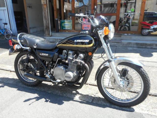 カワサキ KZ1000の画像(愛知県