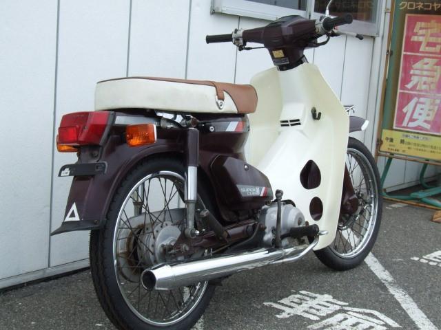 ホンダ スーパーカブ90カスタムの画像(長野県
