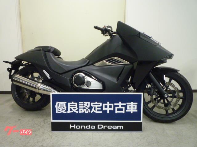 ホンダ NM4-01 ワンオーナー ホンダドリーム優良認定中古車の画像(愛知県