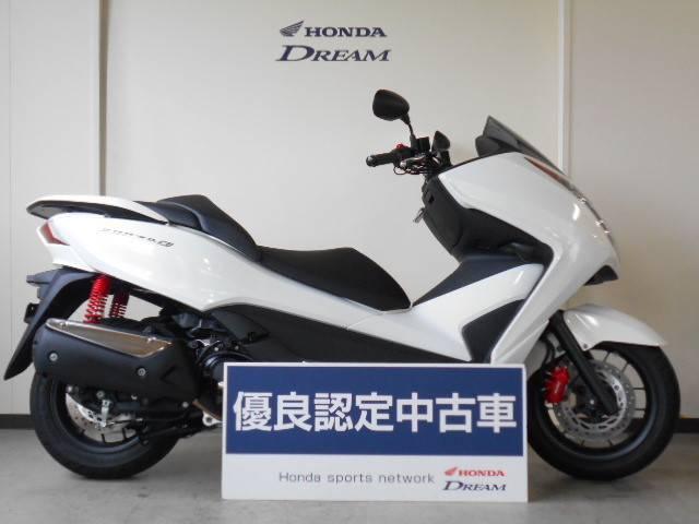 ホンダ フォルツァSi ワンオーナー ドリーム優良認定中古車の画像(愛知県