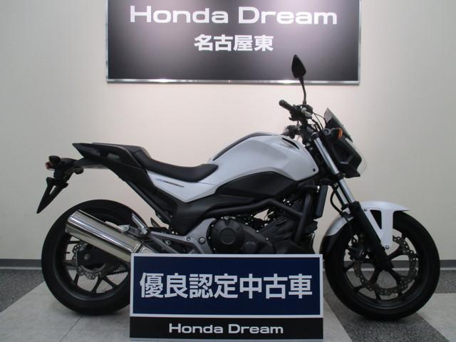 ホンダ NC750S ドリーム優良認定中古車の画像(愛知県