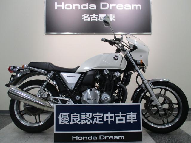 ホンダ CB1100 ビキニカウル ワンオーナー ドリーム優良認定中古車の画像(愛知県