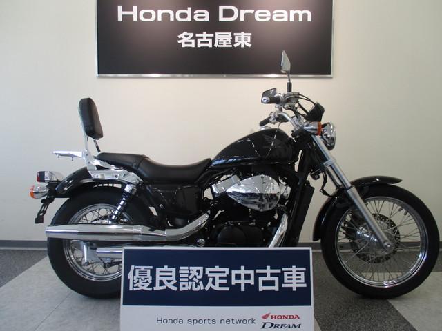 ホンダ VT400S ホンダドリーム優良認定中古車の画像(愛知県