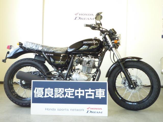 ホンダ CB223S 最終モデル 登録済み未使用車の画像(愛知県