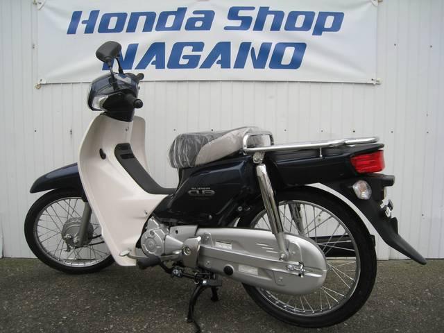 ホンダ スーパーカブ50の画像(長野県