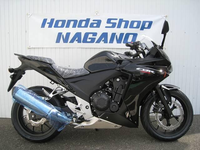 ホンダ CBR400Rの画像(長野県