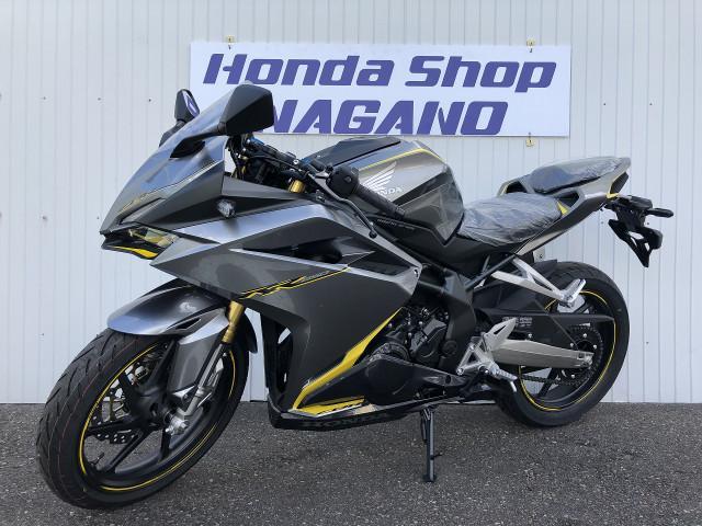 ホンダ CBR250RR ABSの画像(長野県