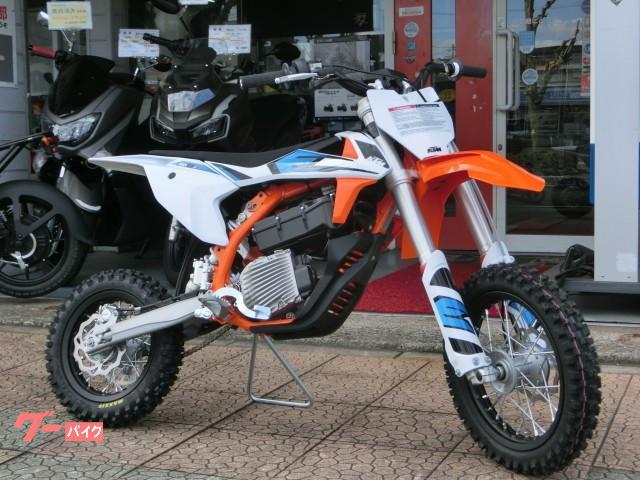 SX−E5  新型'21モデル 電動ミニバイク