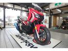 ホンダ ADV150の画像(石川県