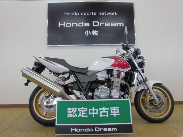 ホンダ CB1300Super Four ドリーム認定中古車の画像(愛知県