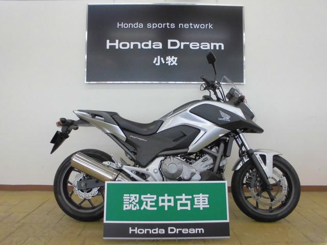 ホンダ NC700X ABS ETC装備 ドリーム認定中古車の画像(愛知県
