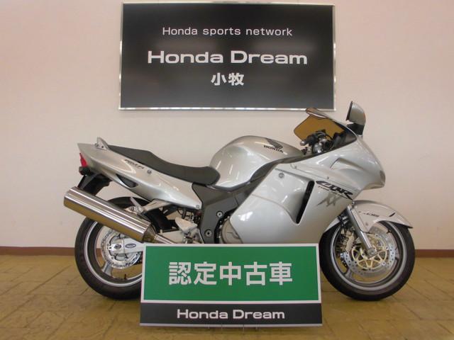 ホンダ CBR1100XX ドリーム認定中古車の画像(愛知県
