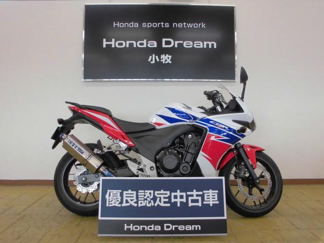 ホンダ CBR400R オーヴァーレーシングマフラー ドリーム優良認定中古車の画像(愛知県