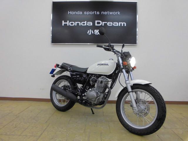 ホンダ CB223S ワンオーナーETC付き ドリーム優良認定中古車の画像(愛知県