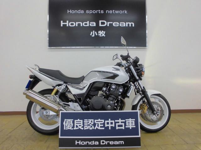 ホンダ CB400Super Four VTEC Revo ドリーム優良認定中古車の画像(愛知県