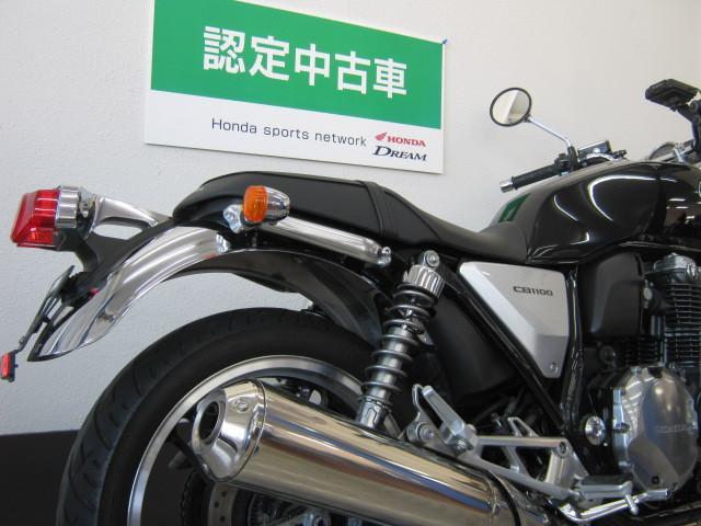 ホンダ CB1100 タイプIIの画像(静岡県