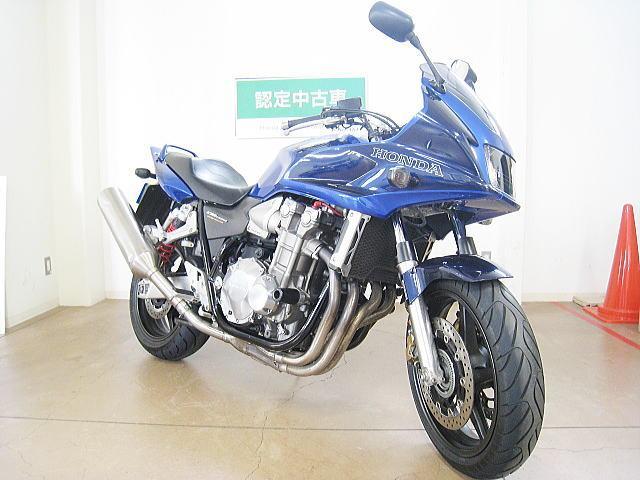 ホンダ CB1300Super ボルドール ABSの画像(静岡県