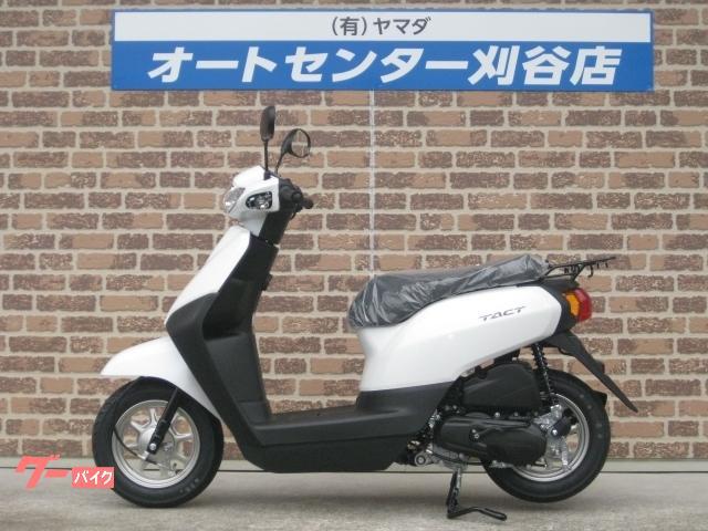 ホンダ タクト・ベーシック 2018年モデルの画像(愛知県