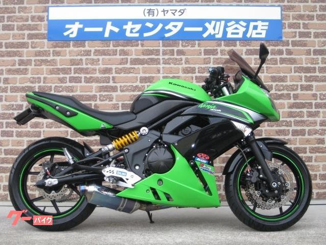 Ninja 400R