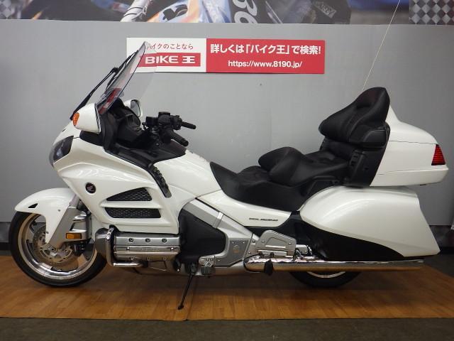 ホンダ GL1800 2013年モデル フルノーマルの画像(愛知県