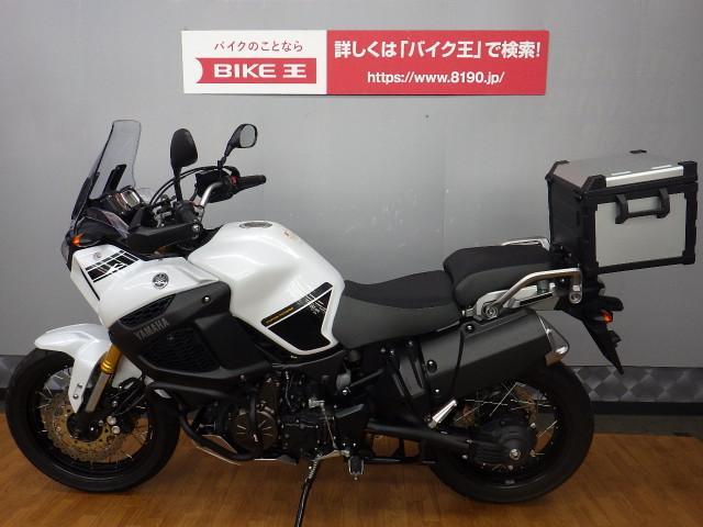 ヤマハ XT1200Zスーパーテネレ トップケース付き Puig製エンジンガード装備の画像(愛知県