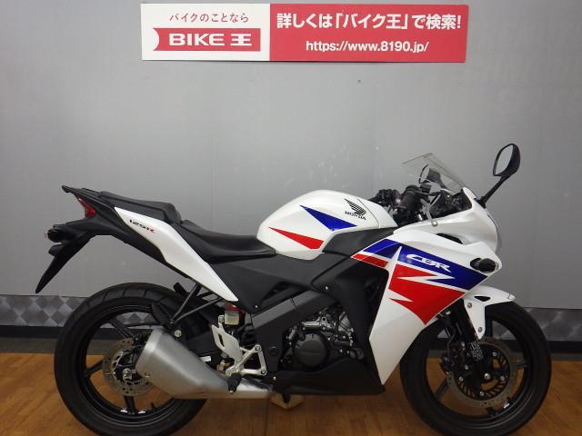 ホンダ CBR125RR フルノーマルの画像(愛知県